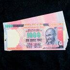 インドのこども銀行【1000ルピー札】 / おもちゃ 紙幣 ガンジー ガンディ アジア トイ エスニック 雑貨