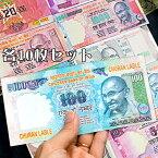 【100枚セット】インドのこども銀行【1〜2000ルピー各10枚】 / おもちゃ 紙幣 ガンジー ガンディ アジア トイ エスニック 雑貨
