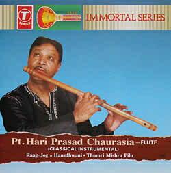 Immortal Series-Pt.Hari Prasad Chaurasia 【レビューで250円クーポン進呈&あす楽】 cd フルート バンスリ ハリプラサッド Hariprasad インド CD インド音楽 民族音楽