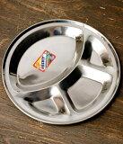 分割カレー丸皿【31.5cm】 / ランチプレート カレー皿 ターリー インド チャイ チャイカップ アジアン食品 エスニック食材