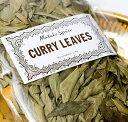 カレーリーフ Curry Leaves 【10g袋入】(curry p...