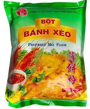 バインセオの粉 ベトナムお好み焼き / ベトナム料理 米粉 ターメリック レビューでタイカレープレゼント あす楽