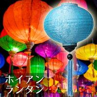 ベトナム伝統のホイアン・ランタン(提灯) - 丸型 大 コイルタイプ