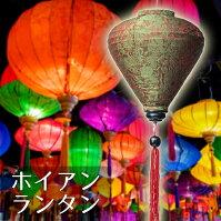 ベトナム伝統のホイアン・ランタン(提灯) -お椀型 大
