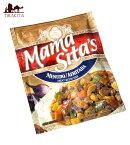 フィリピン料理 メニュードの素 Menudo Afritada 【MamaSita's】 / 料理の素 MamaSita's(ママシッターズ) カレカレ シニガン 食品 食材 アジアン食品 エスニック食材