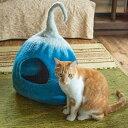 【送料無料】 ネパールフェルトのしっぽ付きキャットハウス 猫