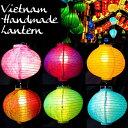 ベトナム伝統のホイアン・ランタン(提灯) -丸型 小 / ランプ インテリア ランプシェード レビューでタイカレープレゼント あす楽
