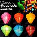 ベトナム伝統のホイアン・ランタン(提灯) お椀型 小 / ランプ インテリア ランプシェード レビューでタイカレープレゼント あす楽