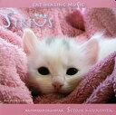Sirius Requiem For Cats 宮下節雄 / ジミー宮下 サントゥール ヒーリング Yoga 沙羅双樹 インド音楽 CD 民族音楽