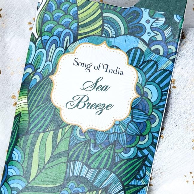 SongofIndia/お香インセンスナチュラルインドタイバリ香りスパイスアロマアジアエスニック