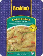 マレーシア料理ソース − クルマソース 【Brahim】-食器・食材【インドとアジアの食品・食材...