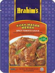 マレーシア料理ソース − スパイシートマトソース 【Brahim】-食器・食材【インドとアジアの...