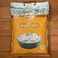 バスマティライス 5kg - Basmati Rice  【RAJ】