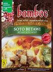 【bamboe】インドネシア料理 ジャカルタ風 ビーフスープの素 Soto Betawi / バリ 料理の素 ハラル bamboe( バンブー) ナシゴレン 食品 食材 アジアン食品 エスニック食材