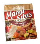 フィリピン料理 カルデレータの素 Caldereta 【MamaSita's】 / 料理の素 MamaSita's(ママシッターズ) カレカレ シニガン 食品 食材 アジアン食品 エスニック食材