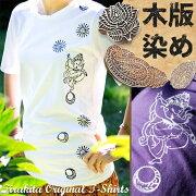 リズミカルガネーシャ ウッドブロックプリント Tシャツ クーポン ヒンドゥー オリジナル ユニセックス エスニック ファッション