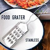 タイのにんじんしりしり器 フードグレーター / 調理器具 おろし器 おろし金 インド 食器 アジアン食品 エスニック食材