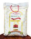【送料無料】 バスマティライス 高級品 5kg − Basmati Rice 【LAL QILLA】 / インド料理 パキスタン QILLA(ラール キラ) 米 粉 豆 ライスペーパー アジアン食品 エスニック食材 1