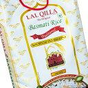 【送料無料】 バスマティライス 高級品 5kg − Basmati Rice 【LAL QILLA】 / インド料理 パキスタン QILLA(ラール キラ) 米 粉 豆 ライスペーパー アジアン食品 エスニック食材 2