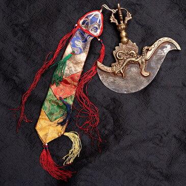 カルタリ(曲刀)のお守り / 宗教用品 チベット 仏教 ネパール 厄除け アジア チベタン マニ エスニック インド 雑貨