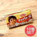 【10個セット】インドのビスケット Parle G パールG【グルコビスケット】 / チャイ パールジ? 栄養補助食品 インスタント お菓子 スナック アジアン食