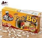 フォー スープの素 ビーフ味 オンチャバ シーズニング フォーボー PHO BO OngChava / フォーのスープ ビーフスープ ベトナム料理 オンチャバ(?ng Ch? V?) ベトナム食品 ベトナム食材 アジアン食品 エスニック食材