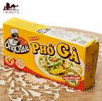 フォー スープの素 チキン味 オンチャバ シーズニング フォーガー PHO GA OngChava / フォーのスープ チキンスープ ベトナム料理 オンチャバ(?ng Ch? V?) ベトナム食品 ベトナム食材 アジアン食品 エスニック食材