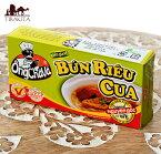 ブン スープの素 蟹味 オンチャバ シーズニング ブンリュクア BUN RIEU CUA OngChava / フォー フォーのスープ チキンスープ ベトナム料理 オンチャバ(?ng Ch? V?) ベトナム食品 ベトナム食材 アジアン食品 エスニック食材