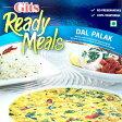 ダル パラック - Dal Palak 豆とほうれん草のカレー 【Gits】 | 【レビューで50円クーポン進呈】 インドカレー