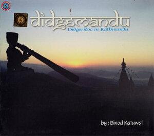 didgemandu 【レビューで250円クーポン進呈&あす楽】 cd ネパール音楽 ディジュリドゥ nepal CD インド音楽 民族音楽