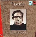 Amir Khan Taskeen Vol 1 / インド古典 古典声楽 cd レビューでタイカレープレゼント あす楽