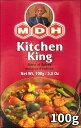キッチンキング スパイス ミックス 100g 小サイズ 【MDH】 /...
