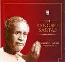 Sangeet Sartaj Bhimsen Joshi Vol.1 and 2 / ビームセン・ジョーシー インド古典 声楽 cd レビューでタイカレープレゼント あす楽