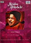 Jitendra Abhisheki【Fountain】 インド音楽 古典 声楽 DVD CD 民族音楽