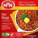 Pav Bhaji ジャガイモと野菜のカレー MTRカレー / レトル...