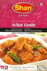 アチャールゴーシュト-Achar Gosht- スパイス ミックス 50g 【Shan】 / パキスタン料理 カレー あす楽