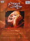 Parveen Sultana【Fountain】 インド音楽 古典 声楽 DVD CD 民族音楽