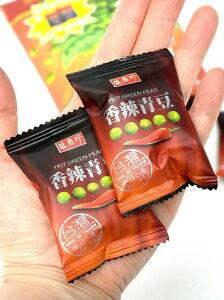 グリーンピース お菓子 台湾スナック スパイシー・グリーンピース 100g 【盛香珍】 / あす楽