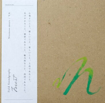 Field Soundgraphy Forest / Niceness music V.A 田中圭吾 アンビエント チルアウト cd レビューでタイカレープレゼント あす楽