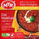 Dal Makhani 豆とバターのカレー / レトルトカレー MTR...