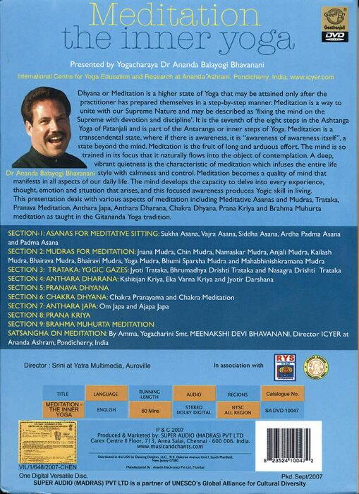 meditation the inner yoga DVD / ヨーガ 2007 インド映画 Geethanjali CD ブルーレイ