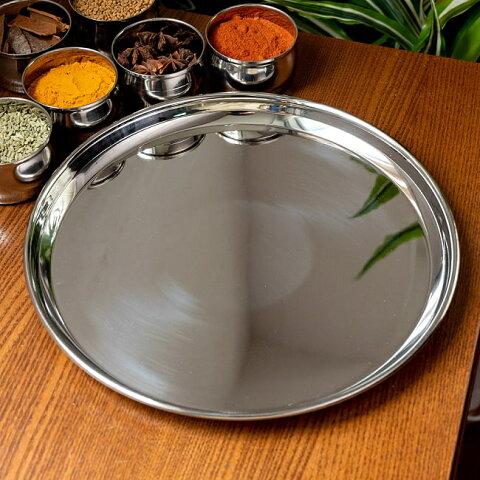 大皿 プレート カレー大皿 30cm -重ね収納のできるタイプ / レビューでタイカレープレゼント あす楽