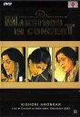 MAESTROS IN CONCERT vol.2 Kishori Amonkar DVD / インド古典音楽 2006 インド映画 あす楽