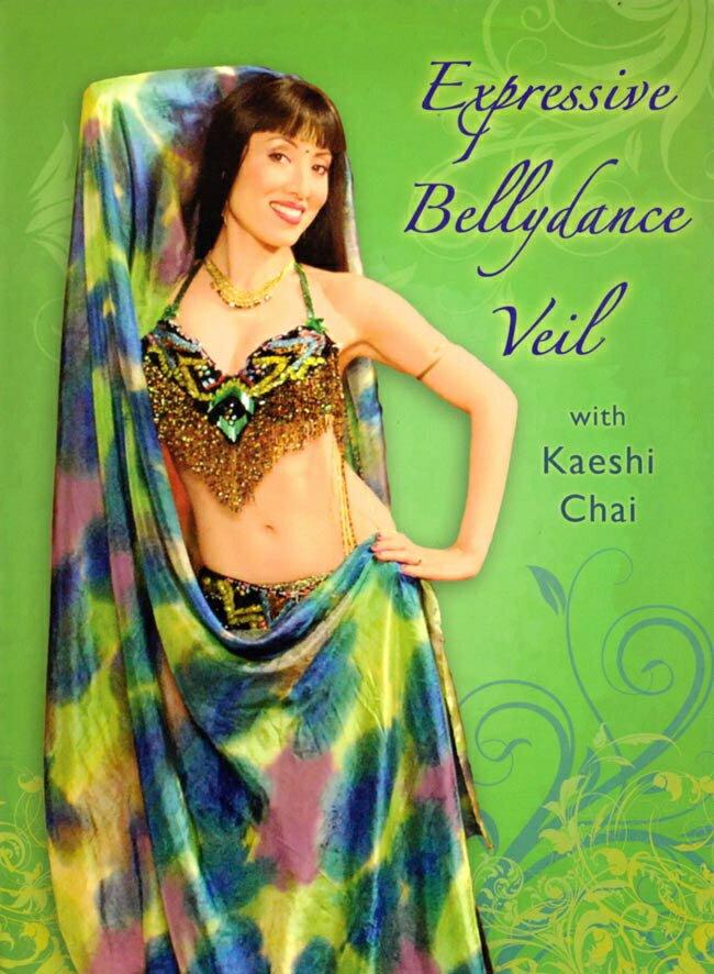 趣味・実用・教養, ダンス Expressive Bellydance Veil with Kaeshi Chai DVD HMC Dance