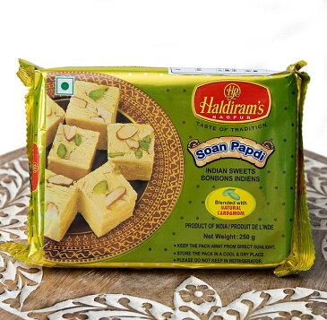 インドのお菓子 ソーン パブディ ピスタチオ リッチ − SOAN PAPDI / ハルディラム ソーンパプディ ソアンパブディ レビューでタイカレープレゼント あす楽