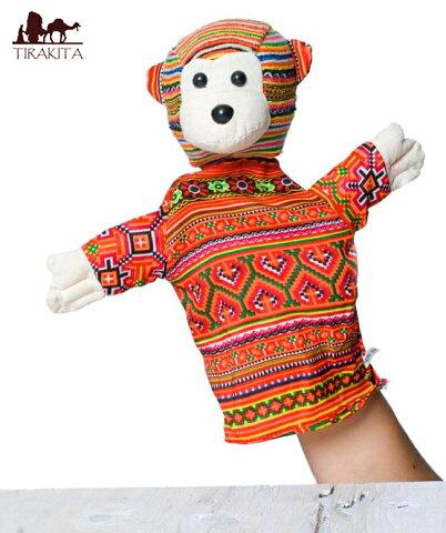 モン族の手作りパペット指人形 さる / ぬいぐるみ 人形劇 手人形 ゆるキャラ インド雑貨 ネパール雑貨 エスニック アジア