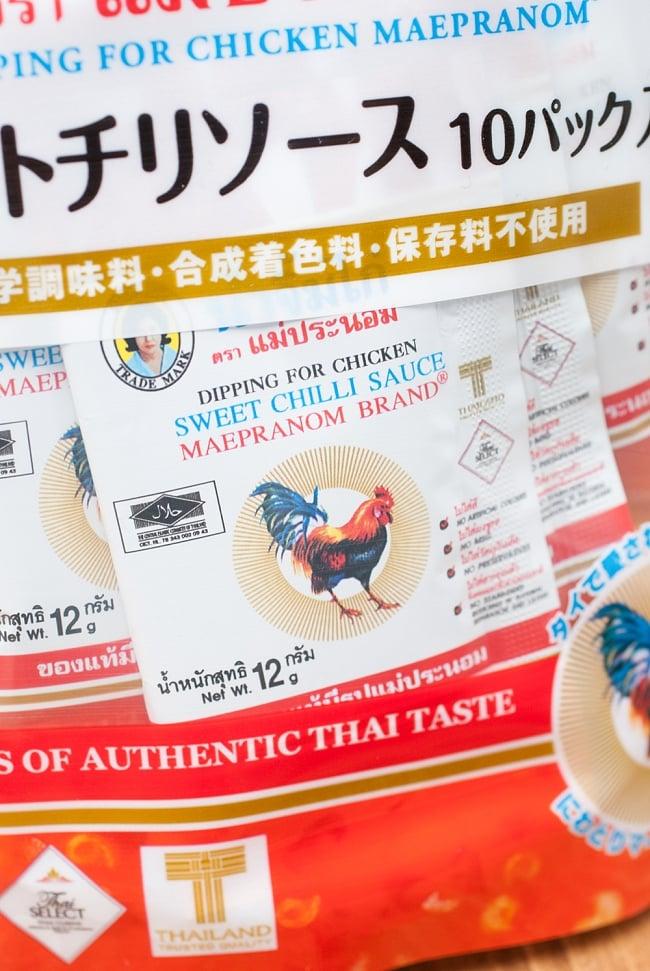 スイートチリソース12g×10PCS【メープラノム】/タイ料理スウィートエスニック料理スーパーフードインドアジア食材食品新入荷アジアン食品エスニック食材