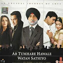 Ab Tumhare Hawale Watan Sathiyo - インド音楽【レビューで送料無料】【インドとアジアン音楽...