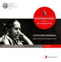 Masterworks From the NCPA Archives Gangubai Hangal / 声楽 CD cd レビューでタイカレープレゼント あす楽