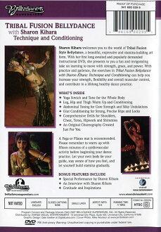 Tribal Fusion Bellydance with Sharon Kihara | 肚皮舞DVD課表現音樂埃及人ARA女子同性戀主義中東埃及群舞CD服裝chorisukatopantsu